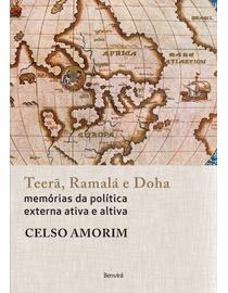 Teera-Ramala-E-Doha-